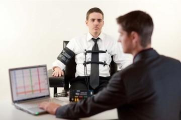 Собеседование в Банке — Собеседование в Банке от А до Я