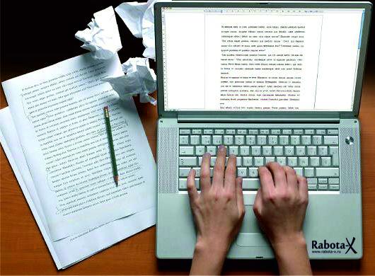 Мотивационное Письмо на Работу Руководство по Cоставлению